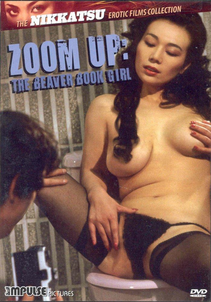 eroticheskie-bolgarskie-filmi