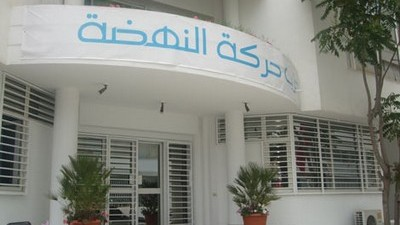 Destruction des bureaux du Mouvement Ennahdha dans différentes villes