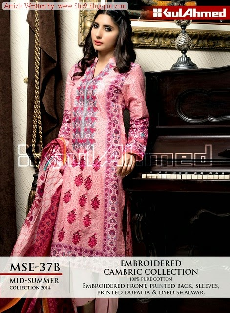 Gul Ahmed Cambric Catalog Collection-14