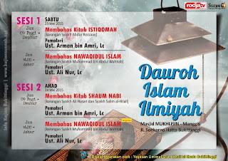 Dauroh Islam Ilmiyah Mei 2015