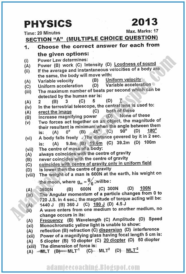 Physics-2013-past-year-paper-class-XI