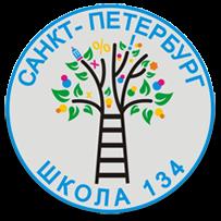 ГБОУ СОШ № 134