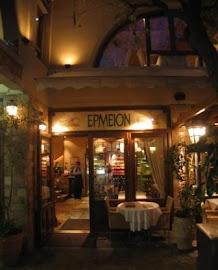 Atenas   -  La Plaka