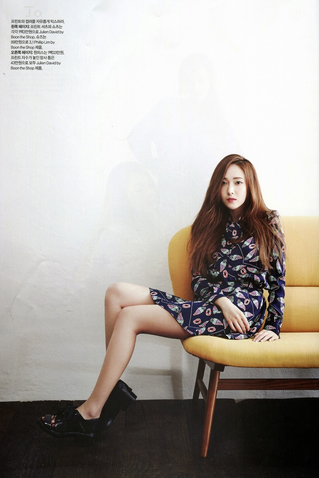 Jessica Jung SNSD - Harper's Bazaar Magazine May Issue 2014