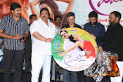 Itlu Prematho movie audio launch-thumbnail-10