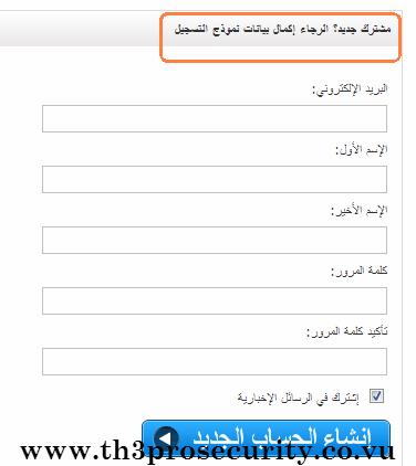 شرح الشراء و التسجيل في موقع tinydeal للشراء من الانترنت