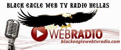http://blackeaglewebtvradio.com/