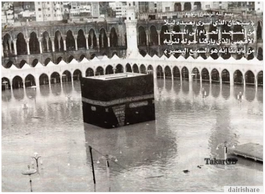 Video Kaabah Di Genangi Banjir Tahun 1941