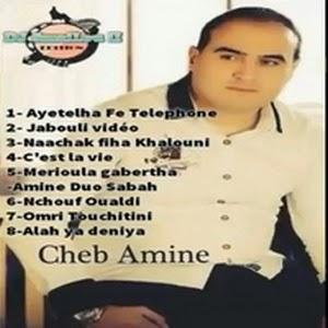 Cheb Amine-Ayetelha Fe Téléphone 2015