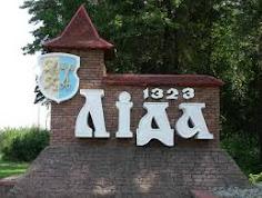 ЛИДА - Культурная столица Беларуси 2020 года