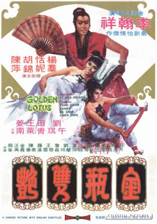 Golden Lotus 1974
