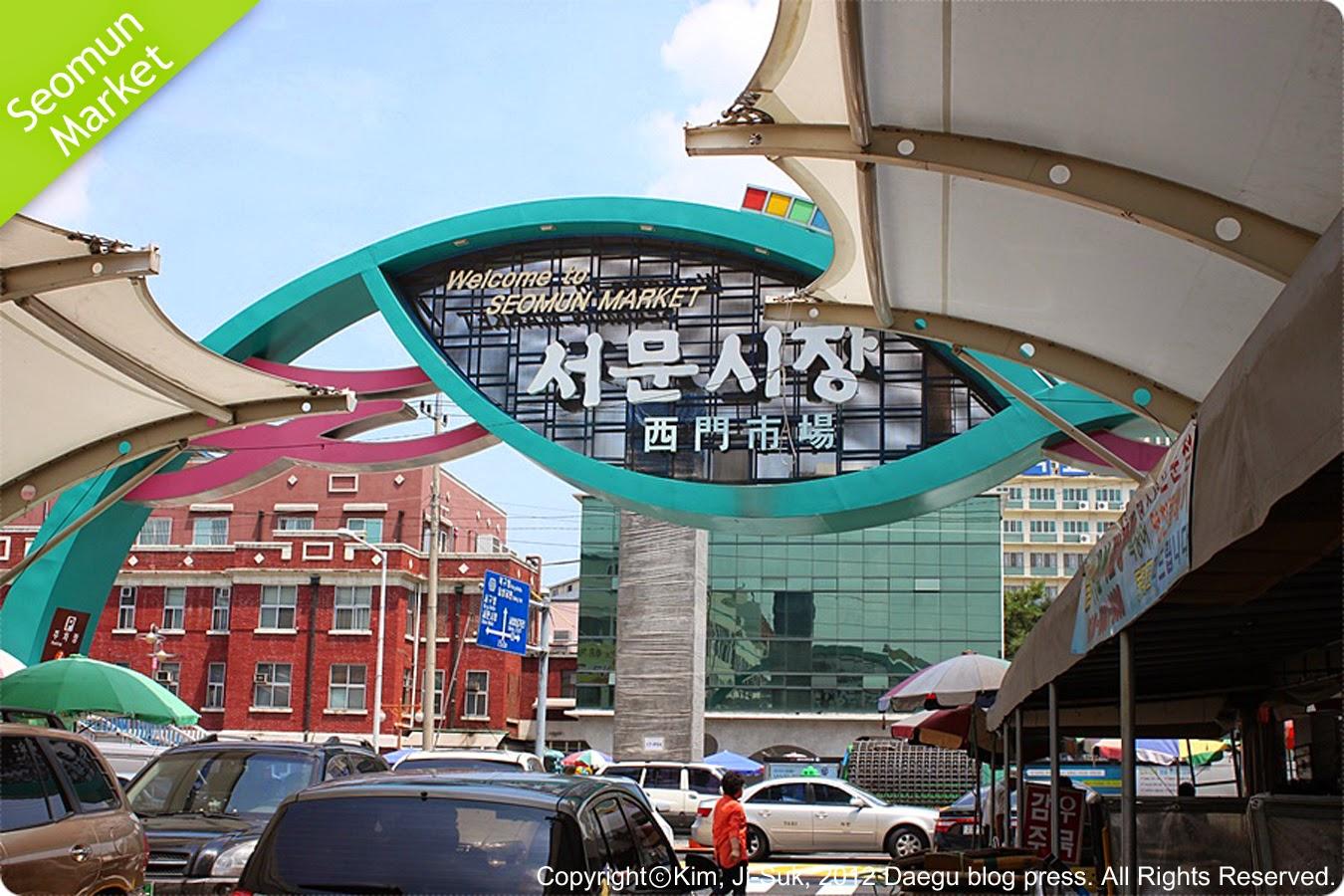 Shopping Areas in Daegu-Seomun Market, Jung-gu