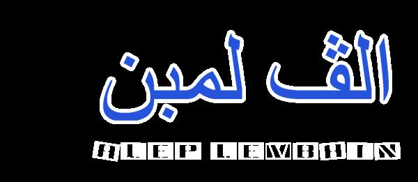 Mujahidd, le Blog