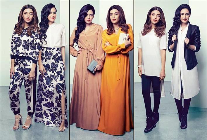 DKNY Ramazan Collection