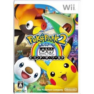 [Wii] PokePark 2: Beyond the World [ポケパーク2 ビヨンド・ザ・ワールド] (JPN) ISO Download