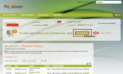 الطريقة الصحيحة لطلب بطاقة بايونر step2.png