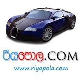 Cars for Sale in Sri Lanka