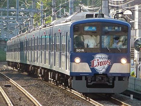 西武池袋線 快速 池袋行き1 3000系L-train(H25.12で引退)