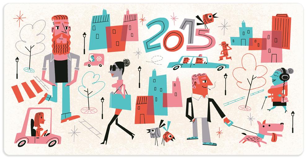 Carte de vœux Clod 2015