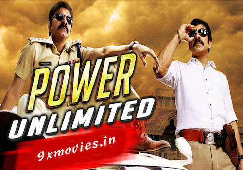 Power Unlimited 2015 Hindi Dubbed Full Movie