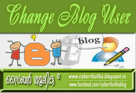 HOW TO CHANGE BLOG ADMIN ?