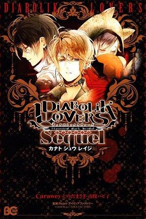 Diabolik Lovers: Sequel - Kanato, Shuu, Reiji Arc