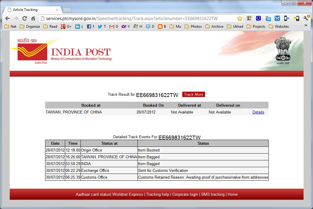 Contact India Post: Customer Care, Phone of Indian Postal ...
