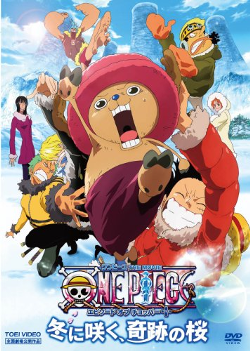 One Piece: Episode Of Chopper Plus: Bloom In Winter, Miracle Sakura