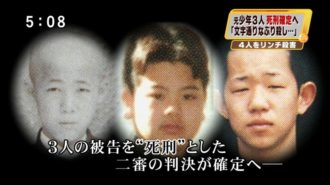1994年 大阪・愛知・岐阜連続リ...