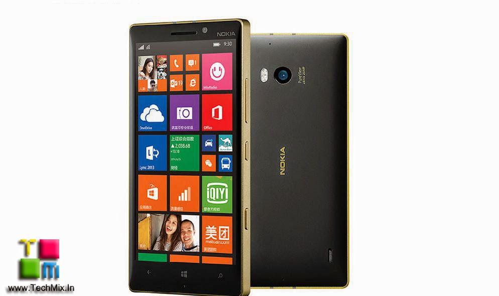 Lumia 930 Gold Edition Specifications