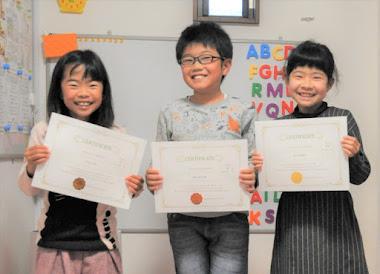 2016年度英検Jr.の結果発表