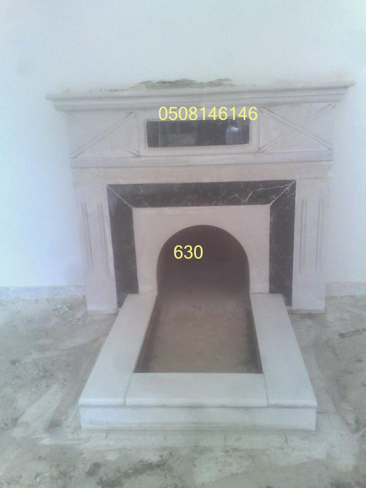ديكورات مشبات 630.jpg