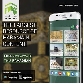 Haramain App