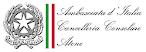 AMBASCIATA ITALIANA AD ATENE