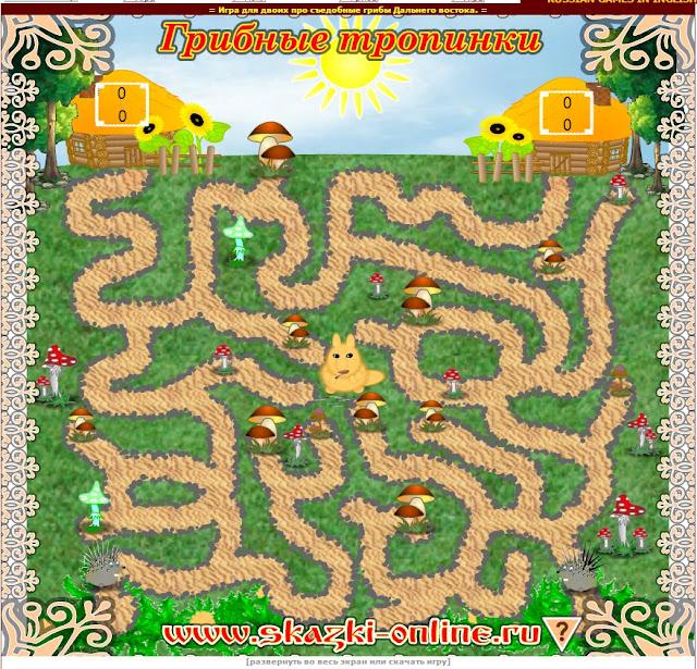 Детская игра для детей про Грибные тропинки