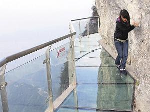 Jambatan kaca paling menakutkan