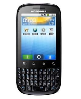Motorola Fire (XT316)