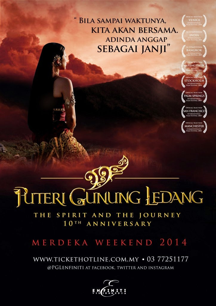 http://www.tickethotline.com.my/featured/puteri-gunung-ledang-10th-anniversary-movie-screening/