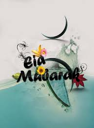 Eid-Wallpapers-imgs