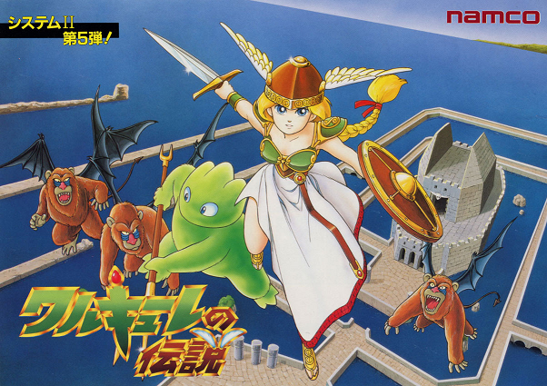 Adventure of the Valkyrie Nintendo box art Namco