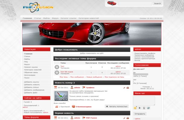 Free Php-fusion Red Cars Style Theme Template - Free Web Templates ...