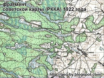 Фрагмент советской карты (РККА) 1922 года