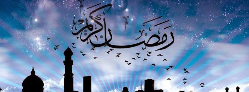 Couverture pour facebook ramadan karim