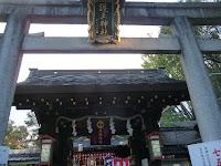 足腰御守で有名な護王神社