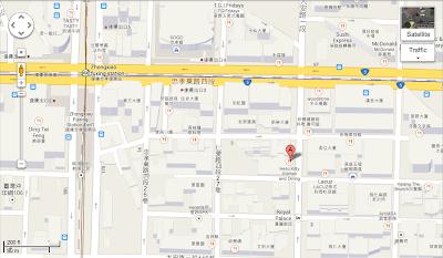 Hello Kitty Cafe Taipei Map