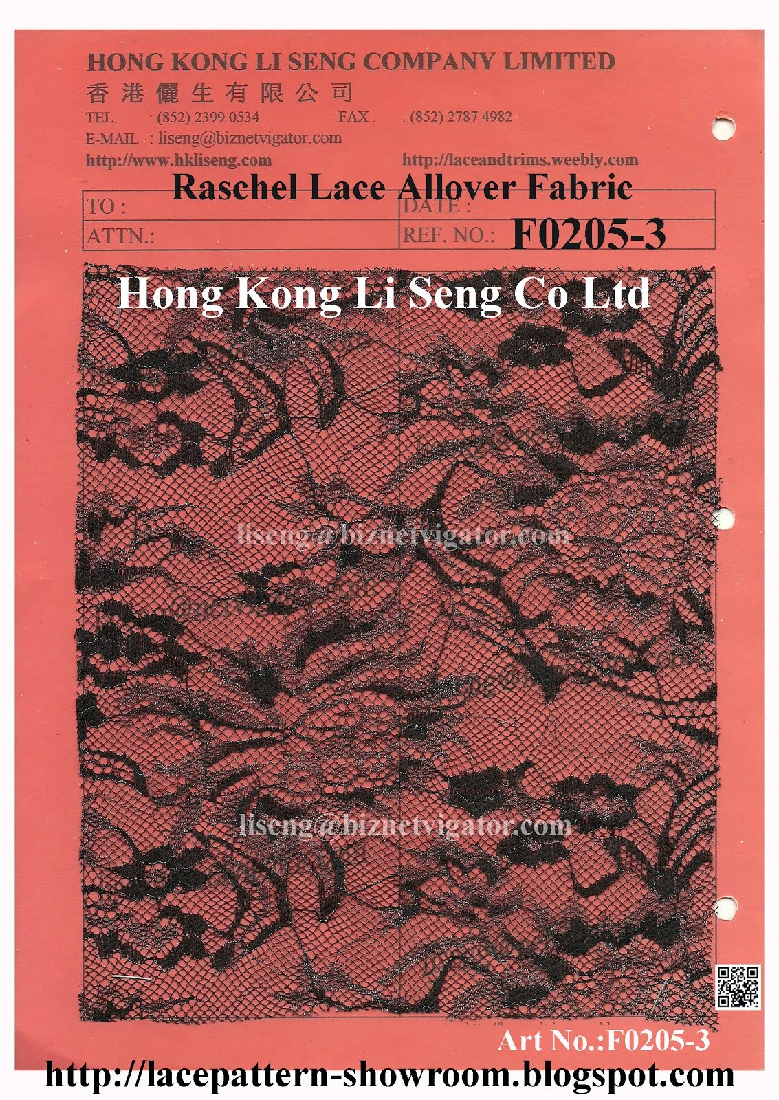 New Raschel Allover Lace Fabric Manufacturer - Hong Kong Li Seng Co Ltd