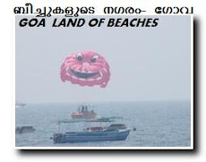 GOA - LAND OF BEACHES