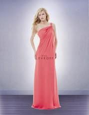 Latest price-prom dress 2014