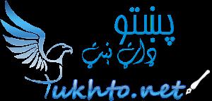 pukhto.net