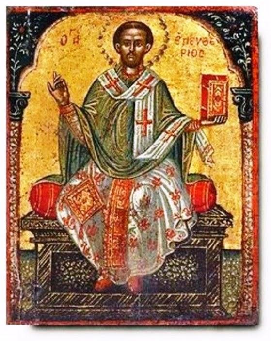 Αποτέλεσμα εικόνας για άγιος ελευθέριος φωτο